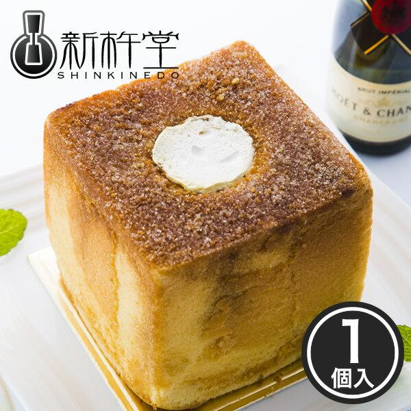 クリームをたっぷり包んだシフォンケーキ「ガレ・シャルモン」 / 新杵堂