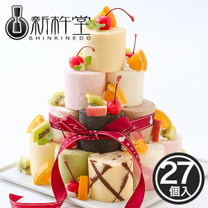 9種のミニロールを自己流アレンジで楽しむ ロールケーキ タワー 27個 / 新杵堂 デコレーションケーキ 誕生日ケーキ バースデーケーキ プチケーキ スイーツ かわいい ケーキ 子供 チョコ 抹茶