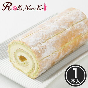 Rolls New York Rolls YUZU(ロールズ ユズ) 1本 / 新杵堂 贈り物 お土産 スイーツ ギフト 洋菓子 クリーム 柚子