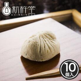 栗きんとん 10個 【あす楽】 新杵堂 中津川 くりきんとん 和菓子 お土産 ギフト