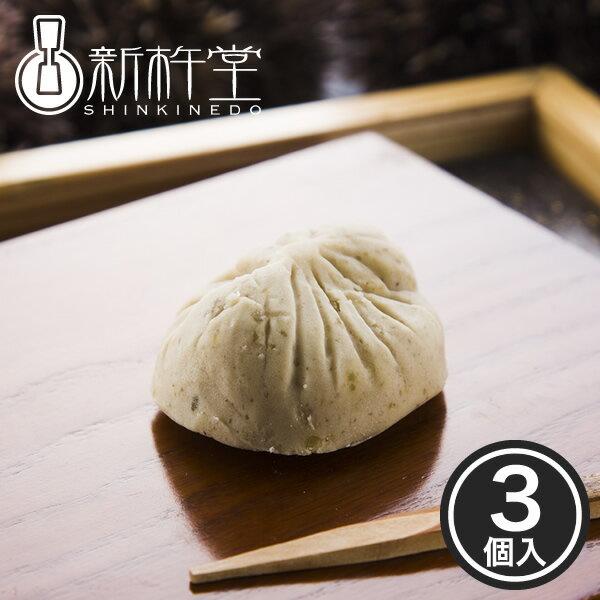 栗きんとん 3個 【あす楽】 / 新杵堂