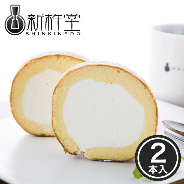 スーパースターロール 2本 送料無料 【あす楽】 / 新杵堂 [ ロールケーキ ]