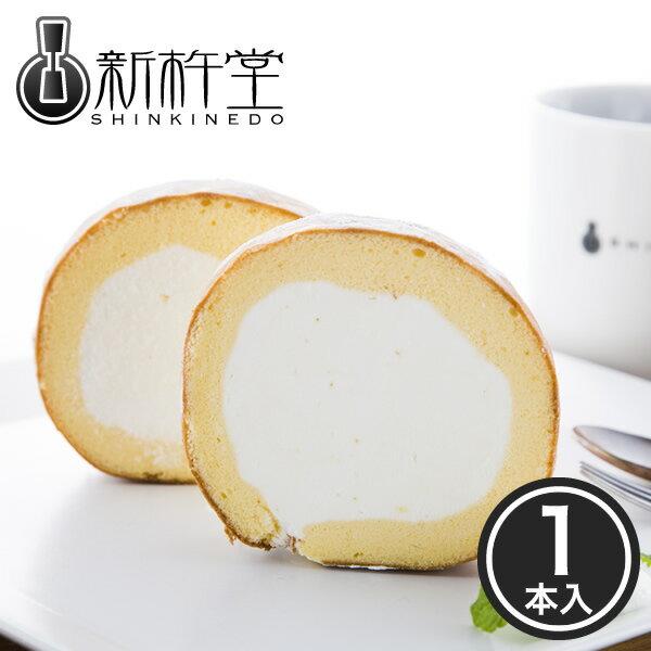 【送料無料】 スーパースターロール 1本(簡易箱) / 新杵堂 [ ロールケーキ ] ポイント消化
