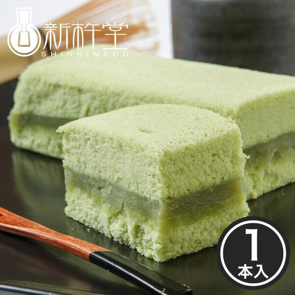 抹茶仕立ての豆乳ケーキ「抹茶ふわふわ」 1本 / 新杵堂