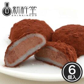 餅ショコラ 6個 / 新杵堂 チョコ大福 ギフト プレゼント チョコレート スイーツ 餅 お土産