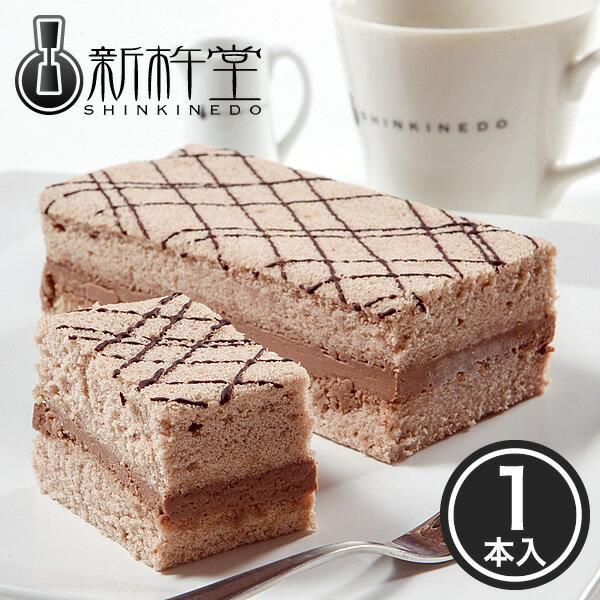 豆乳を使ったふわふわチョコレートケーキ「チョコふわふわ」 1本 / 新杵堂