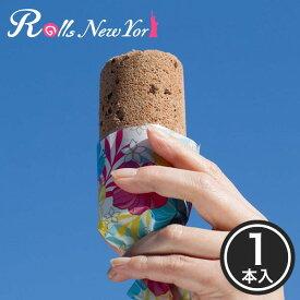 Rolls New York アイスロール ストロベリーチョコ 1本 / 新杵堂 ロールケーキ ミニロール スイーツ インスタ映え かわいい お土産 アイス ギフト