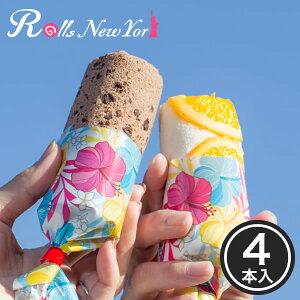 Rolls New York アイスロールアソート / 新杵堂 ロールケーキ ミニロール スイーツ インスタ映え かわいい お土産 アイス ギフト