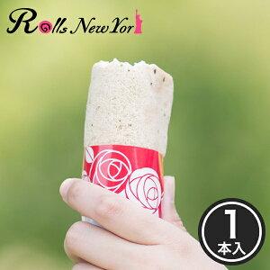Rolls New York アイスロール ローズティー 1本 / 新杵堂 ロールケーキ ミニロール スイーツ インスタ映え かわいい お土産 アイス ギフト