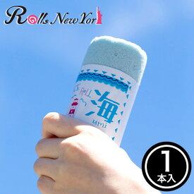 Rolls New York アイスロール 海 1本 / 新杵堂 ロールケーキ ミニロール スイーツ インスタ映え かわいい お土産 アイス ギフト
