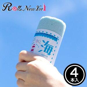 Rolls New York アイスロール 海 4本 / 新杵堂 ロールケーキ ミニロール スイーツ インスタ映え かわいい お土産 アイス ギフト