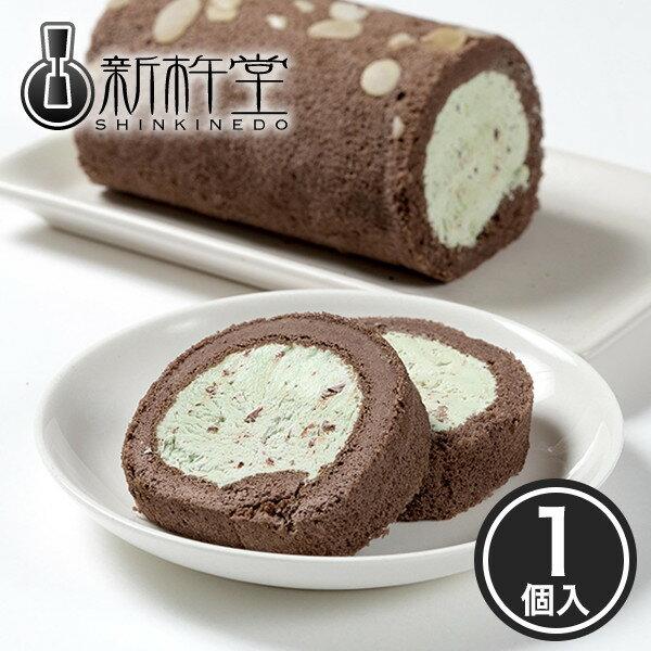 チョコミント スーパースターロール / 新杵堂 ロールケーキ お土産 ギフト ミント