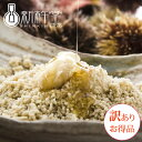 【訳あり】栗粉餅 6個 新杵堂 和菓子 餅菓子 餅 栗 お餅 スイーツ ギフト お土産