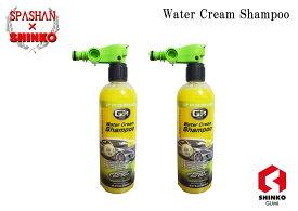 あす楽 スパシャン SPASHAN GS27 ウォータークリームシャンプー 750ml 2本セットSPASHAN 洗車 SHINKO