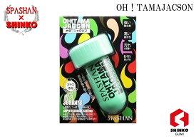 SPASHAN スパシャンオタマジャクソン OH!TAMAJACSON 超耐久 フッ素コート 撥水剤 ガラス専用 SPASHAN 正規代理店SHINKOGUMI