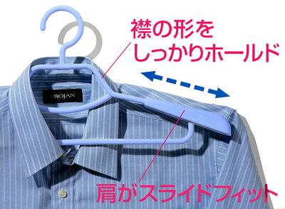 形態安定シャツ用ハンガー2本組02