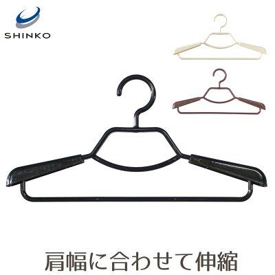 ベストライン形態安定シャツ用ハンガー2本組-01