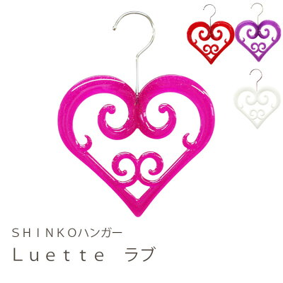 Luetteラブ01