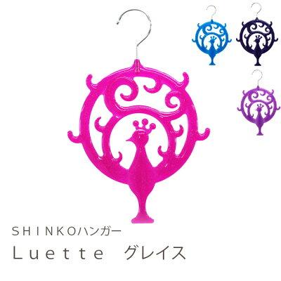 Luetteグレイス01