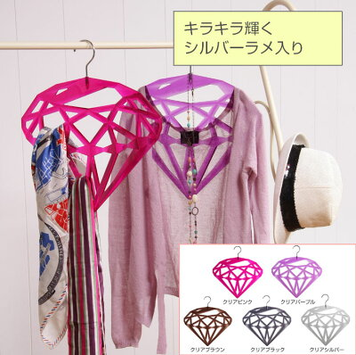 シルエダイヤモンド03