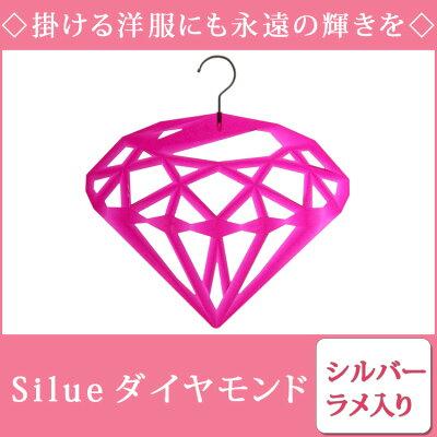 Silueダイヤモンド00