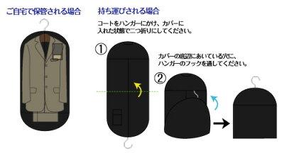 スーツ携帯ガーメントバッグ03