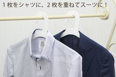 SLICEハンガー3本組04