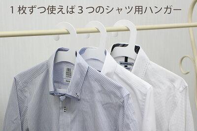 SLICEハンガー3本組03