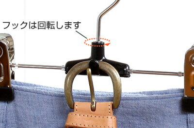 メタルスカートハンガー3段-03