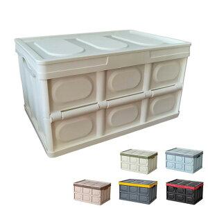 収納ボックス 折りたたみ 収納ケース ふた付き 整理ボックス コンテナボックス 折りたたみコンテナ トランクカーゴ プラスチック 車載用 積み重ね 大容量 衣類 おもちゃ 書類 小物入れ 雑貨