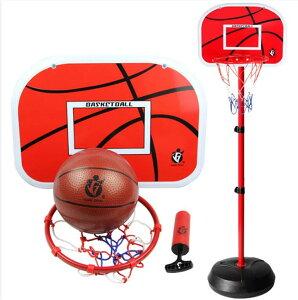 バスケットボールスタンド バスケットゴール 子供用 バスケットボール バスケットボード バスケットボールセット レンチ付き 組立簡単 室内屋外兼用 70〜220CM
