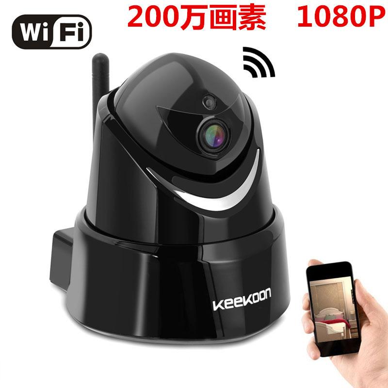 Keekoon 小型ネットワークカメラ 防犯カメラ ペット カメラ 留守 監視カメラ1080P wifi接続 200万画素 IPカメラ 双方向音声 動体検知 警報機能 暗視撮影 スピーカー&マイク搭載 有線 ベビーモニター SDカード Android/iOS対応 (黒・白2色)