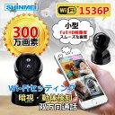 SHINMEI ネットワークカメラ 300万画素 ワイヤレス IPカメラ ペット カメラ 留守 1536P ベビーモニター 監視カメラ WIFI対応 首振り式 …