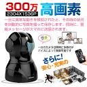 送料無料 SHINMEI ネットワークカメラ 300万画素 WIFI対応 ウェブカメラ 1536P ペット カメラ ベビーモニター ワイヤレス監視カメラ 首…