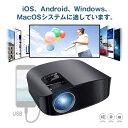 プロジェクターLED ホームプロジェクター 1080P フルHD 1920*1080最大解像度 ホームシアター HDMIケーブル付属 内蔵スピーカー iOS/ア…