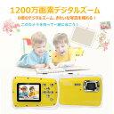 子供用 デジタルカメラ 500万画素 トイカメラ 3m防水機能付き 12MP画素 2インチスクリーン マイク内蔵スピーカー かわいい子供用トイカ…