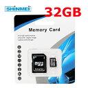 SHINMEI microSDカード32GB Class10