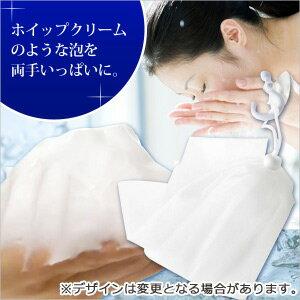 新日本製薬洗顔用石けん泡立てネット