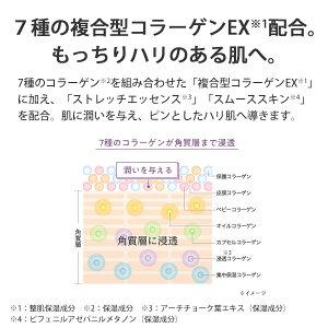 パーフェクトワンリフティングジェル50g/新日本製薬公式通販/オールインワンジェル化粧水乳液クリーム美容液パック化粧下地/スキンケア化粧品年齢肌乾燥小じわエイジングケアコラーゲン/送料無料p1