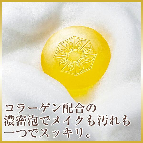 新日本製薬 パーフェクトワン クレンジングソープ 単品 メイク落とし 洗顔 毛穴ケア 角質ケア 保湿 オールインワン洗顔石鹸 スキンケア 洗顔料 石けん クレンジング p1day sengan