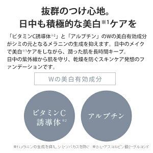 新日本製薬パーフェクトワン薬用ホワイトニングBBクリーム単品ファンデーションコンシーラークリーム美容液日焼け止め化粧下地オールインワンスキンケアBBクリーム日本製美白美容液p1day