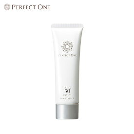 パーフェクトワン SPモイスチャーUV 50g / 新日本製薬 公式通販 / スキンケア 化粧品 日焼け止めジェル UVカット SPF50+・PA++++ コラーゲン / 無添加 (合成香料、合成着色料、パラベン)