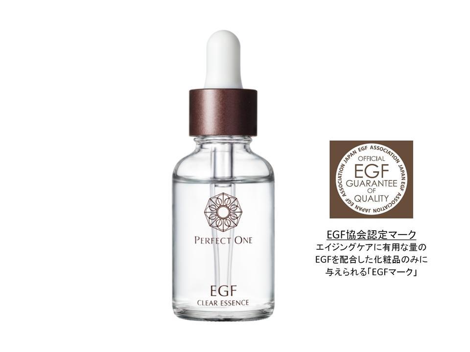新日本製薬 パーフェクトワン SPクリアエッセンス[エイジングケア美容液] スキンケア 美容液 乾燥肌 年齢肌 保湿ケア EGF FGF KGF コラーゲン ヒアルロン酸 送料無料 p1day