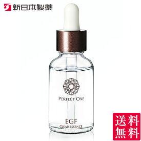 パーフェクトワン SPクリアエッセンス 30mL / 新日本製薬 公式通販 / スキンケア 化粧品 美容液 乾燥肌 年齢肌 エイジングケア EGF FGF KGF コラーゲン ヒアルロン酸 / 無添加 (合成香料、合成着色料、パラベン) / 送料無料