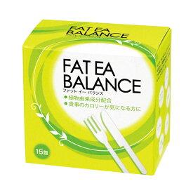 新日本製薬 ファットイーバランス ダイエットサプリメント ワラケツメイ 桑葉 マテ茶 緑茶抽出物 オリゴ糖 竹炭 ダイエットサポート