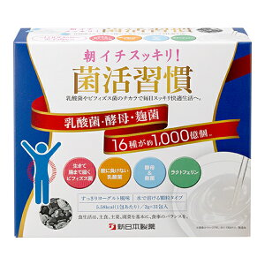 新日本製薬朝イチスッキリ!菌活習慣31包(約1ヶ月分)/送料無料
