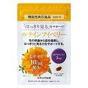 ルテインアイベリー β-カロテン栄養機能食品 健康サプリ パーフェクトワンの新日本製薬[公式] / CP health