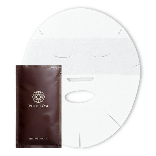 新日本製薬 パーフェクトワン SPディープモイスチャーマスク p1