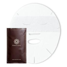 パーフェクトワン SPディープモイスチャーマスク 25mL×5枚入り / 新日本製薬 公式通販 / シートマスク 美容液 約1本分(25mL)の保湿成分 日本製 / 無添加 (合成香料、合成着色料、パラベン) / p1