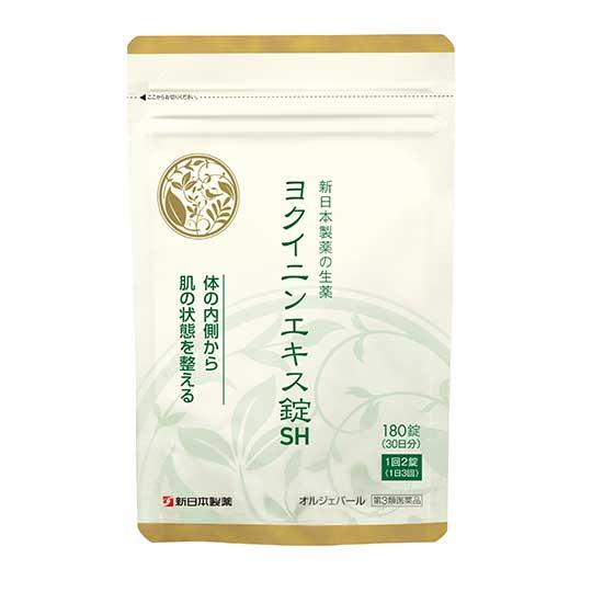 新日本製薬 ヨクイニンエキス錠SH 第三類医薬品 生薬製剤 ヨクイニン錠SH が2017年8月にリニューアル! イボと肌荒れに ヨクイニン 送料無料